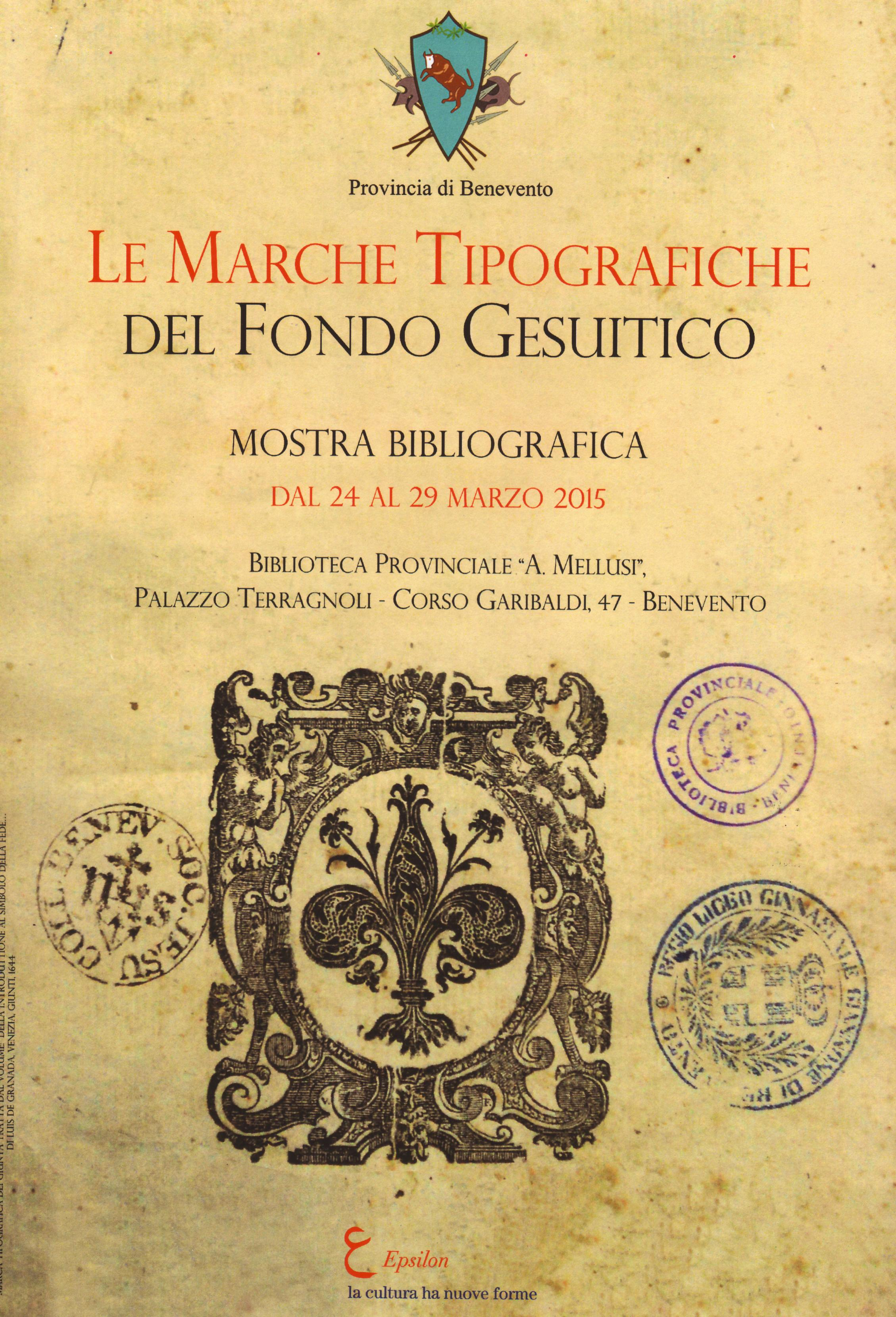 Inaugurazione il 24 marzo della mostra 'Le marche tipografiche del Fondo Gesuitico'