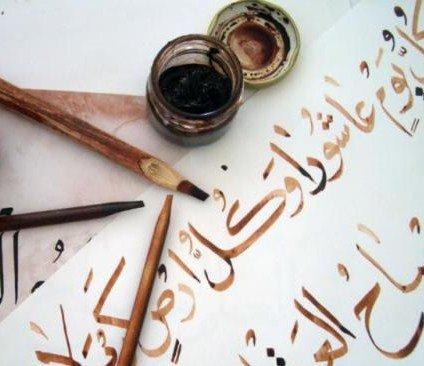 Caritas, conclusosi con successo il terzo corso base di lingua araba
