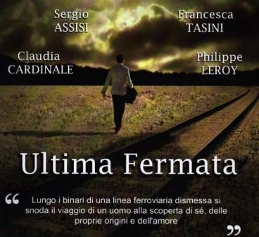 Claudia Cardinale a Benevento, esce nelle sale italiane 'Ultima Fermata'