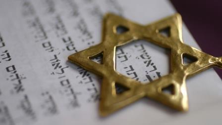 Ebrei a Benevento, con gli immigrati cresce il timore di un nuovo antisemitismo