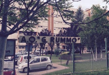 Ospedale Rummo di Benevento, potenziamento reparto di neurochirurgia