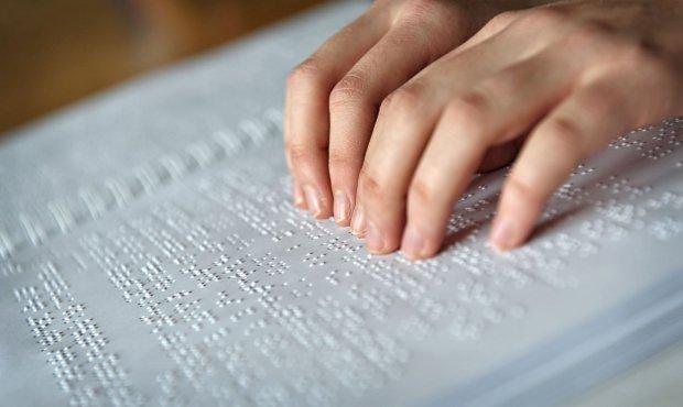 'Lei mi parla ancora' di Giuseppe Sgarbi è il libro vincitore del Premio Braille