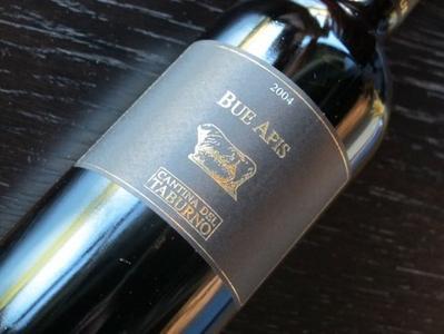 Le più illustri guide del vino premiano le etichette della 'Cantina del Taburno' di Foglianise