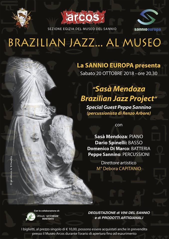 'Brazilian Jazz al Museo' Arcos di Benevento