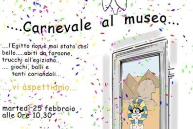 Il 25 febbraio carnevale per i piccini all'Arcos di Benevento