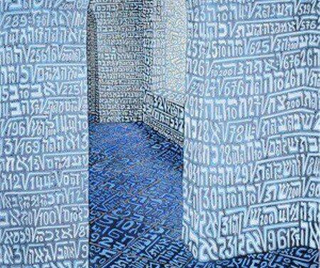 Archeoclub, incontro sul rapporto tra arte e matematica nel fresco de La Fagianella