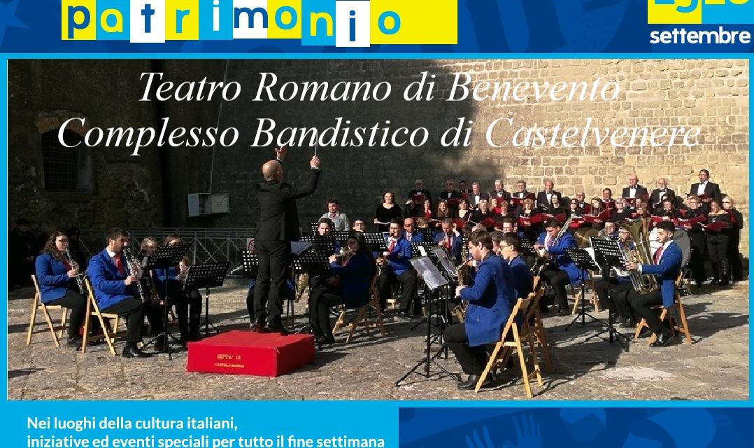 Benevento, Teatro Romano, aperture ed eventi serali il 25 ed il 26 settembre
